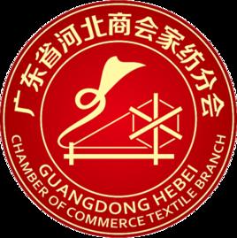广东河北商会 徽章