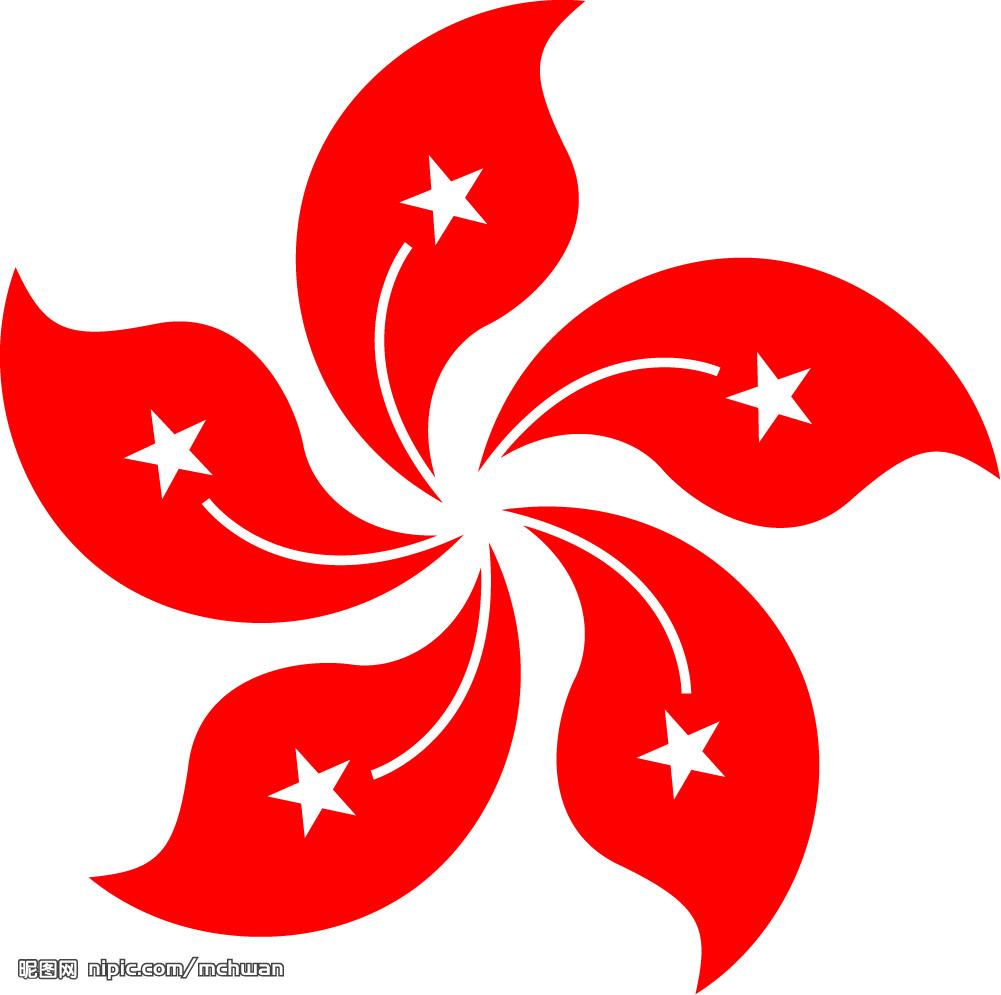 香港区旗 ppt素材