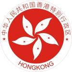 香港行政区 胸针