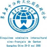 广东外语大学 徽章