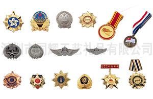 金属徽章定制