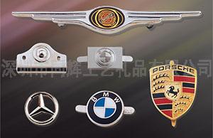 金属车标钥匙扣