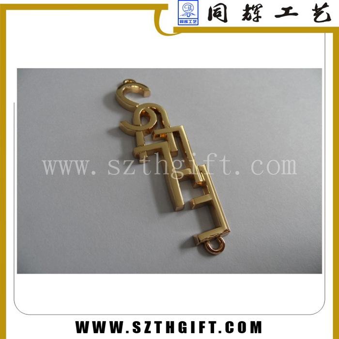 钥匙扣工厂