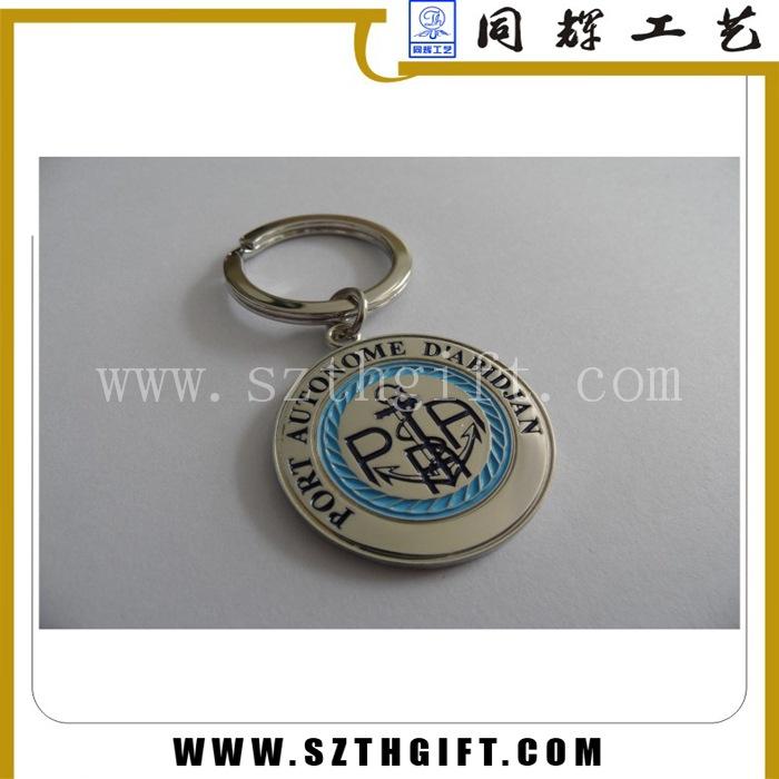 促销礼品钥匙扣