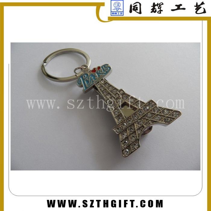 埃菲尔铁塔钥匙扣