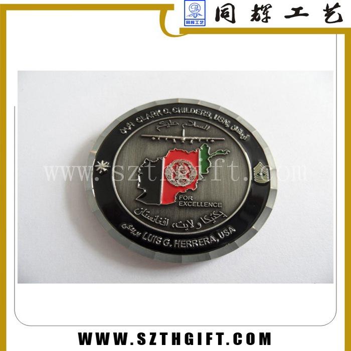 古银地图纪念币