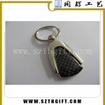 碳纤维钥匙扣