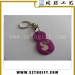 铝合金氧化钥匙扣