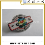 学校印刷滴胶徽章