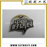 印刷胸牌徽章